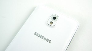 OIS for Samsung Galaxy Note
