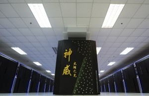 World's Fastest Supercomputer Presented by China