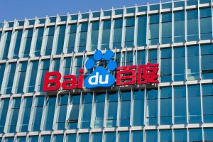 Deep Voice of Baidu can Rapidly Produce Natural Human Voice