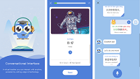 AI-Powered iOS App to Learn Chinese Language Presented by Microsoft
